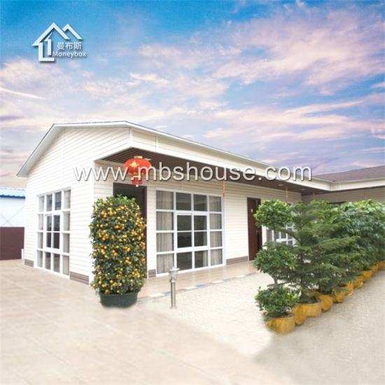 Maisons modulaires pr fabriqu es bas prix fournisseurs fabricants et usines tirelire - Maisons prefabriquees prix ...